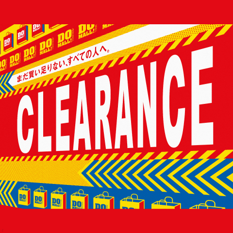 DO MALL! CLEARANCE